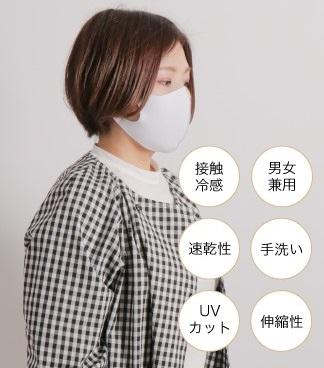 コックス 夏 マスク 【マスク】コスパ、付け心地、デザインは?コックスの「ぴたマスク」...